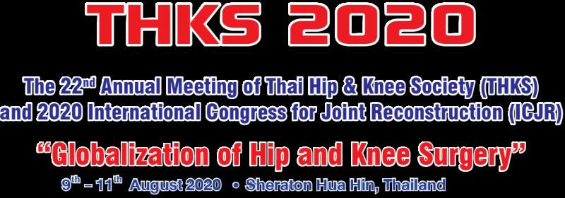 thks20_logo2