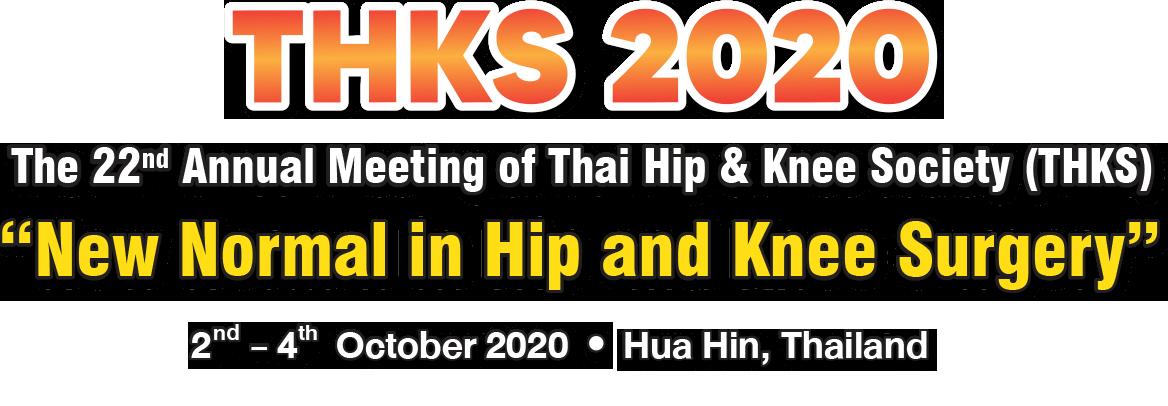 thks20_logo2-2
